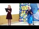 Юбилейный концерт ЗАГС от истоков до наших дней 100-лет 15.12.2017 г.