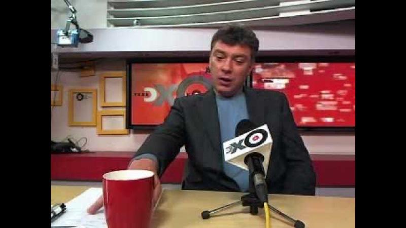 Борис Немцов на