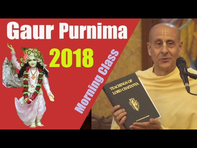 Advent Of Lord Gauranga - 2018   HH Radhanath Swami   ISKCON Chowpatty