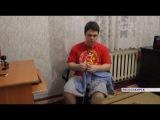 Незрячий парень из Лесосибирска вяжет сам и помогает научиться другим через инт...
