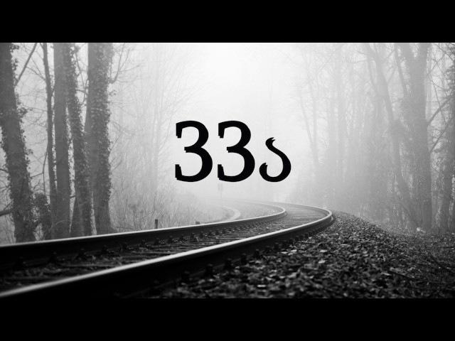 33ა ნიაზ დიასამიძე _ და ცხოვრება იგი