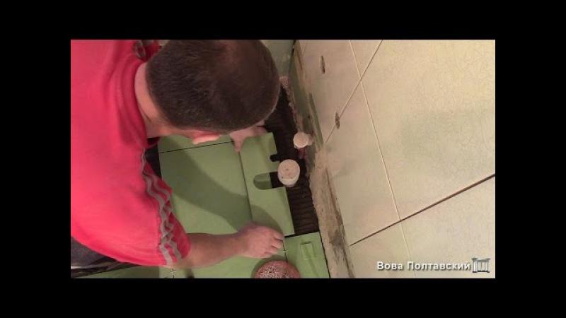 Укладка плитки в ванной 14часть Подрезка Пол готов смотреть онлайн без регистрации