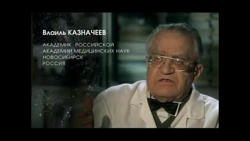Академик РАМН, Казначеев В.П. о здоровье