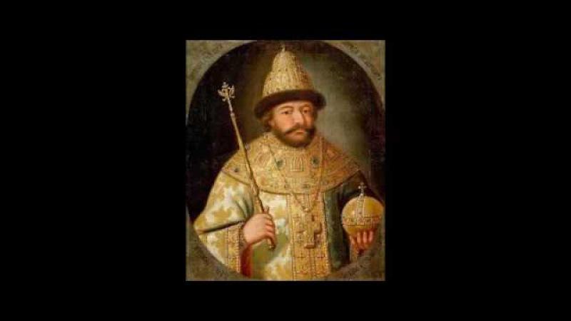 Александр Пушкин Борис Годунов слушать аудиокнигу онлайн
