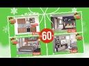 Мебель Шара - новогодние скидки до 60%!