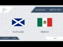 AFL17. World Cup. 1/8. Scotland - Mexico