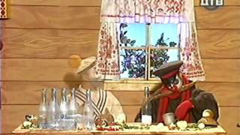 Каламбур Деревня дураков 13 серия 3 сезон