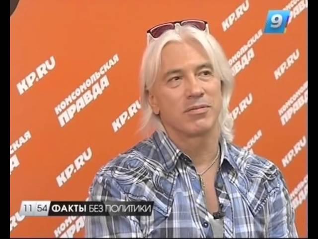 Дмитрий Хворостовский в Краснодаре/интервью