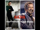 Cheb Khaled - Aicha Piano &amp duduk Trap Cover By Edgar Simonyan (NEW HIT 2018)