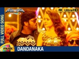 Gunturodu Movie Video Songs | Dandanaka Full Video Song 4K | Manchu Manoj | Pragya Jaiswal