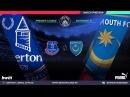 Amateur League English League Эвертон Портсмут 2 тур
