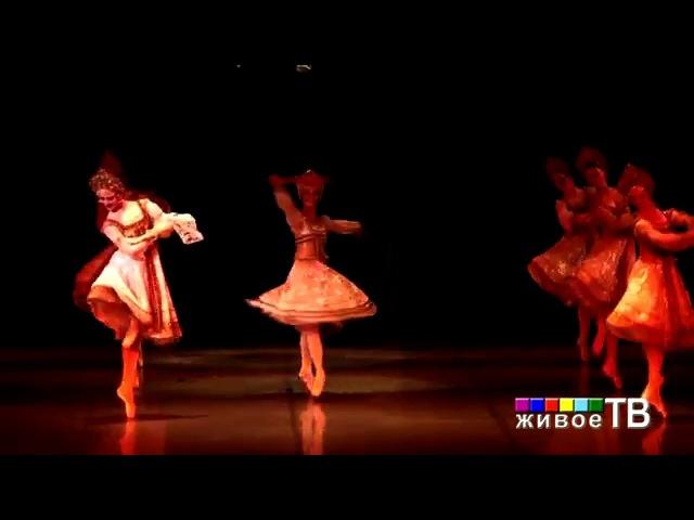 Наталья Огнева Жар-птица балет