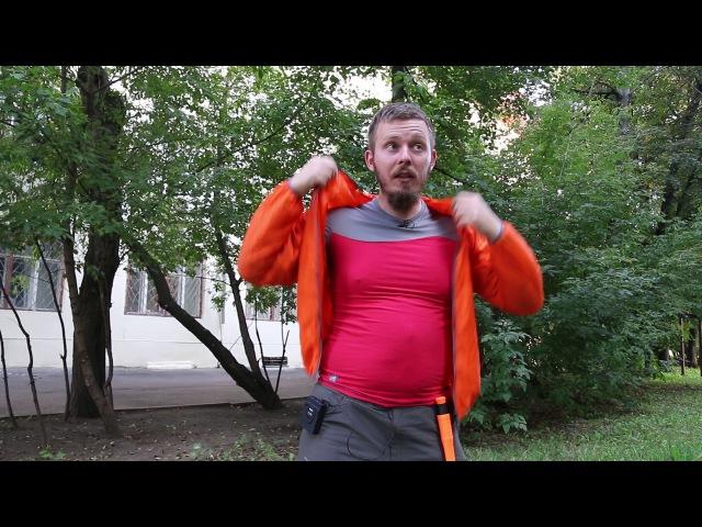 Влаговетрозищтная куртка Splav «Breeze»