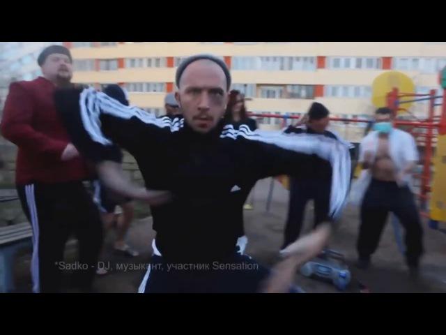 XS Project - Bochka, Bass, Kolbaser [Bass Boosted] (Russian Special)
