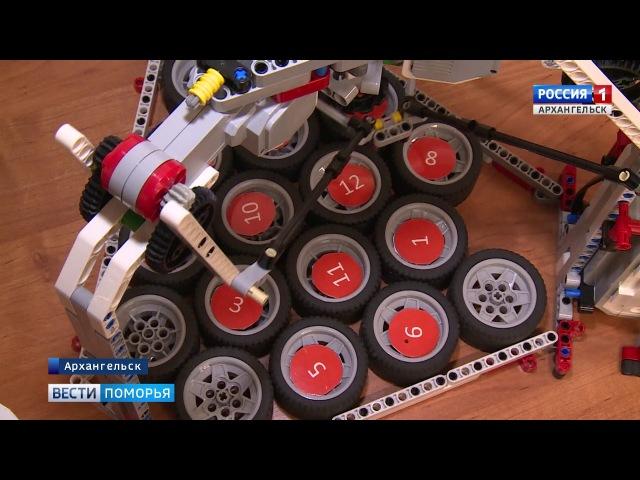 В Архангельске открыли Детский Арктический технопарк