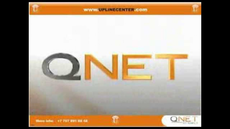QNet Бизнес План презентация