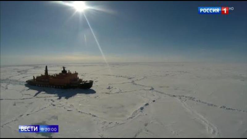 Вести.Ru: В самом северном порту России Дудинке началась зимняя навигация