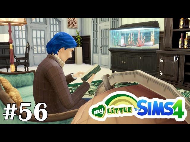 Кабинет с антиквариатом - My Little Sims (Кантерлот) - 56