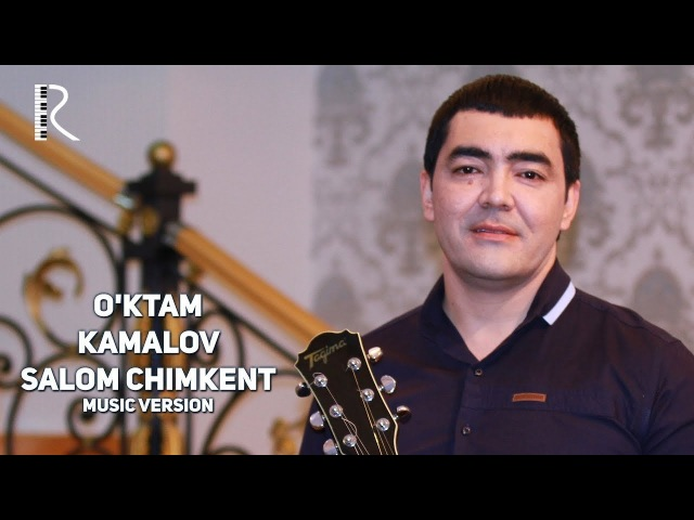 O'ktam Kamalov - Salom Chimkent   Уктам Камалов - Салом Чимкент (music version)