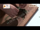 Урок №7. Нарезка начинки ножом. Видеоуроки по приготовлению пиццы. (Pizza-food)