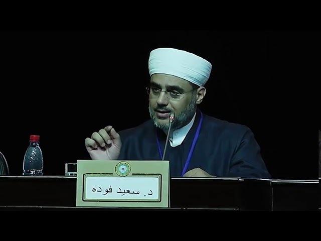 Общее определение «Ахлу сунна валь-джамаа». Правда о ашаритах - Шейх Саид Фуда