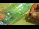 Бутылка - убойная снасть на хищника! живцовая снасть