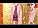 КАК СШИТЬ ПАЛЬТО ДЛЯ КУКЛЫ ИЗ САЛФЕТКИ ♡ Как сшить одежду для кукол ♡ Выкройка ♡ FOR DOLLS