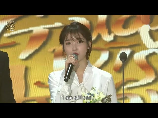 [ENG] 아이유 골든디스크 대상 샤이니 종현 애도 IU speach about Jonghyun