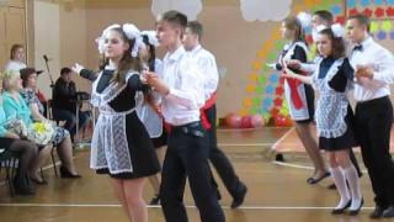 Школьный вальс на последнем звонке. Сосногорск, 5 школа, 9 класс.