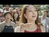 Jong Hyun (SHINee) - She FMV (Birth of a Beauty OST)ENGSUB + Romanization + Hangul