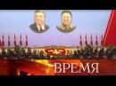Как Ким Чен Ын в миротворца оборотился, пока Дональд Трамп с ним ядерными кнопка ...