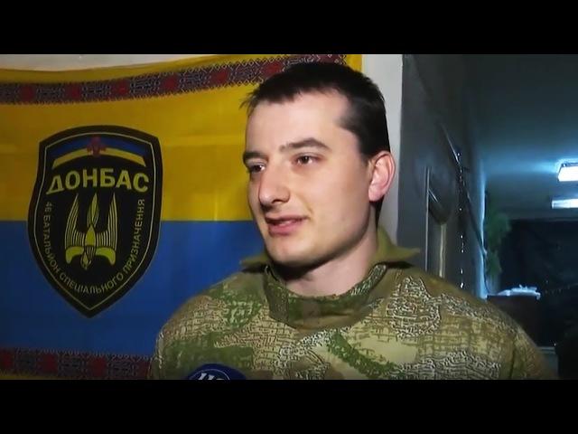 17 февраля 2018 Украинские солдаты берут себе для позывных фамилии гитлеровских офицеров