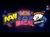 NaVi vs VP RU (bo1) MDL Macau Lan Minor 09.12.2017