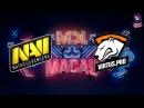 NaVi vs VP RU (bo1) MDL Macau Lan Minor 09.12.2017