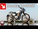 Honda CB400SS идеальный горожанин
