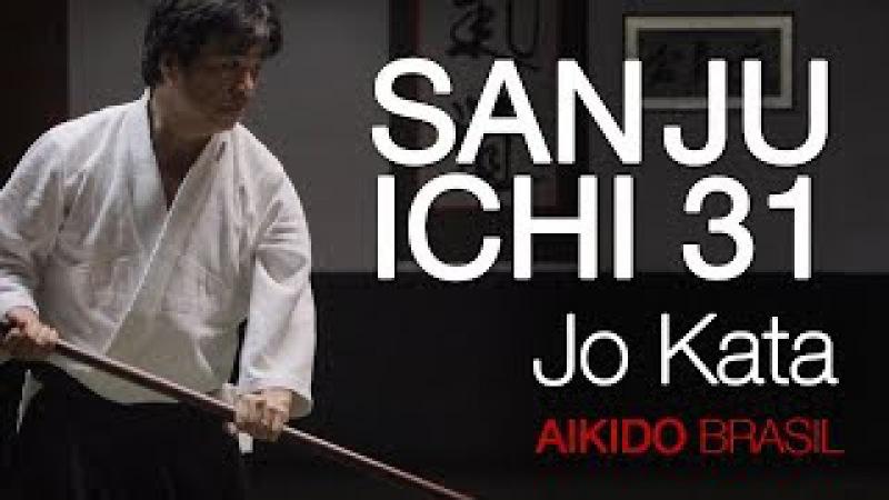 AIKIDO San Ju Ichi no Jo Kata 31 Jo Kata