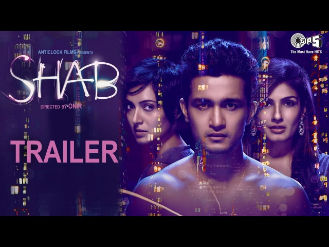 Shab Trailer - Raveena Tandon, Ashish Bisht, Arpita Chatterjee | Latest Bollywood Movie 2017