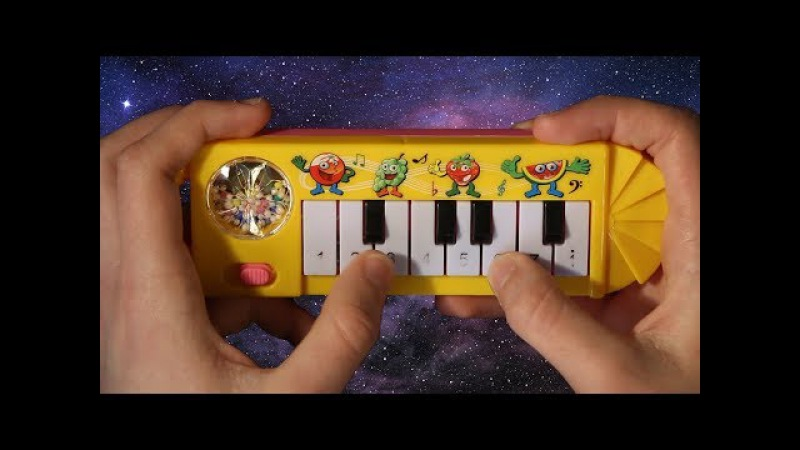 Shooting Stars but it's played on a $1 piano that I found on ebay