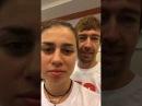 Алекс Лесли с партнершей на тренинге трансляция от 24 02 2018