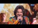 Филипп Киркоров - Индиго. Новая волна 2017, Гала-концерт эфир 4.01.2018