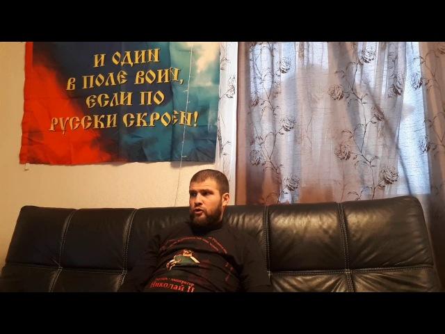 Ответ Сергия Алиева иеромонаху Антонию на видео Два режиссера два врага
