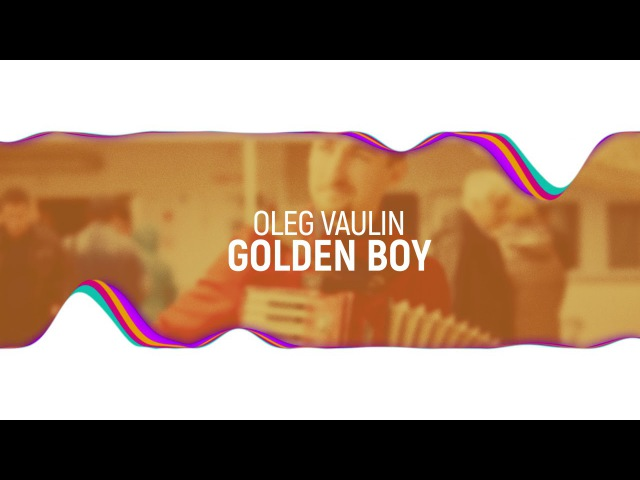 Oleg Vaulin - Golden boy (Nadav Guedj cover)