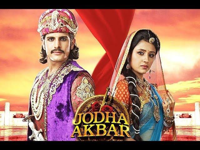 Джодха и Акбар Jodha Akbar 1 серия
