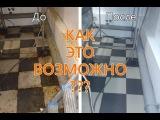 РЕЗУЛЬТАТ!!! Уборка во Владикавказе. Уборка домов, квартир, офисов, помещений, территорий