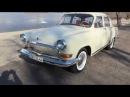 Коротенький обзор ГАЗ 21 1964 года
