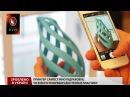 Зроблено в Україні Одесити представили власний 3 D принтер