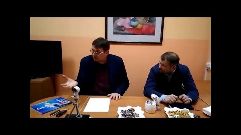 Встреча Евгения Федорова с активом НОД в Великом Новгороде 14.03.18
