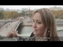 Европейцы в России: Луца Эстэр Кадар, пресс-секретарь Представительства ЕС в Рос
