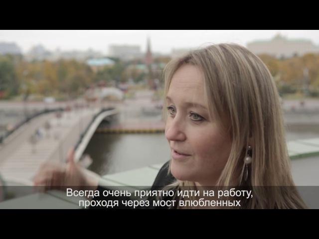 Европейцы в России Луца Эстэр Кадар, пресс-секретарь Представительства ЕС в Рос...
