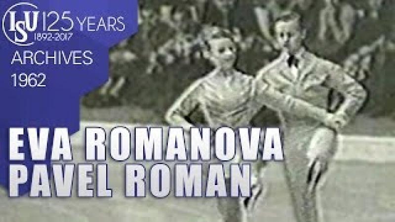 Eva Romanova and Pavel Roman (CSR) - World Championships Prague 1962 - ISU Archives